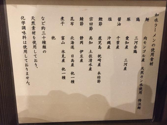 id_anata_2017021302