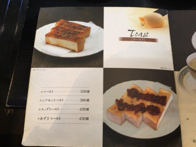 id_anata_2017022106