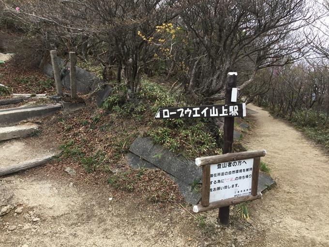 id_anata_20170522073