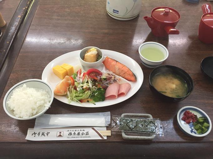 id_anata_20170606117