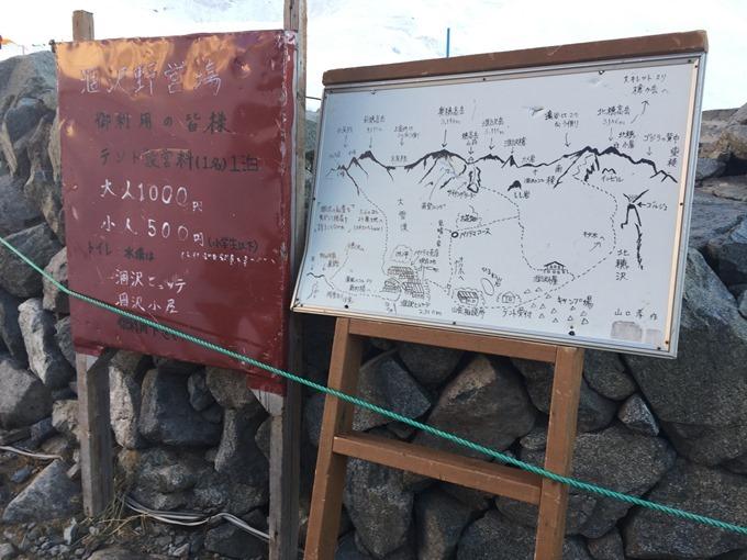 id_anata_20170612029