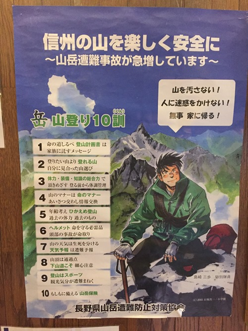 id_anata_20170612037