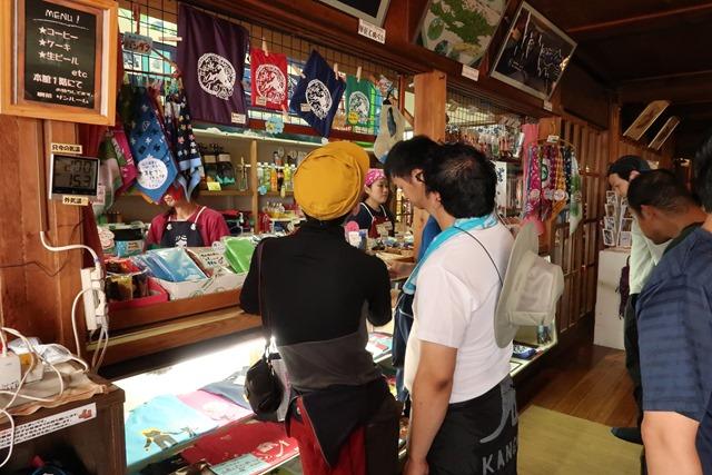 燕山荘売店