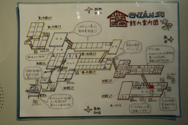 燕山荘館内案内図